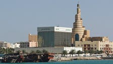 Qatar tightens caps on banks' securities investment
