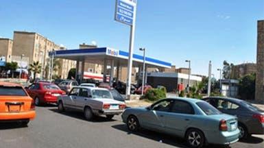 مصر تصدر 5 ملايين بطاقة ذكية لتوزيع الوقود خلا 3 أشهر
