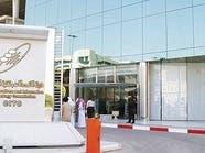 خبراء: الطلب على خدمات الاتصالات بالسعودية ارتفع بـ 92%