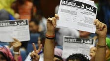 Protests to give new turn to Egypt revolution