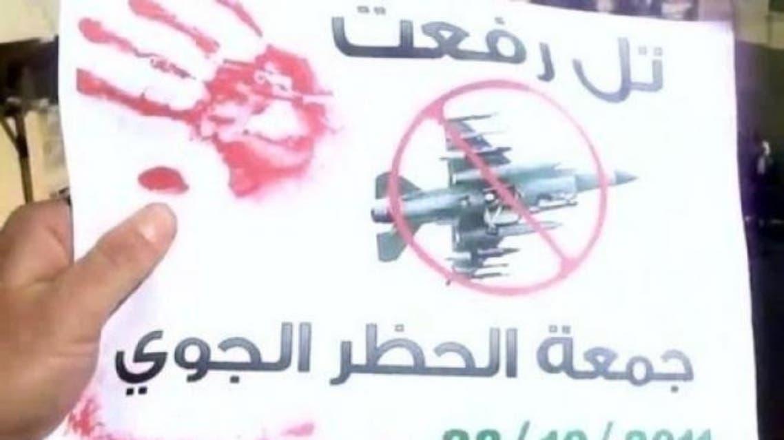 no-fly zone+Syria+AFP