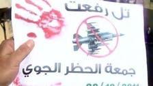 Syria no-fly zone not on alliance agenda, U.S. envoy says