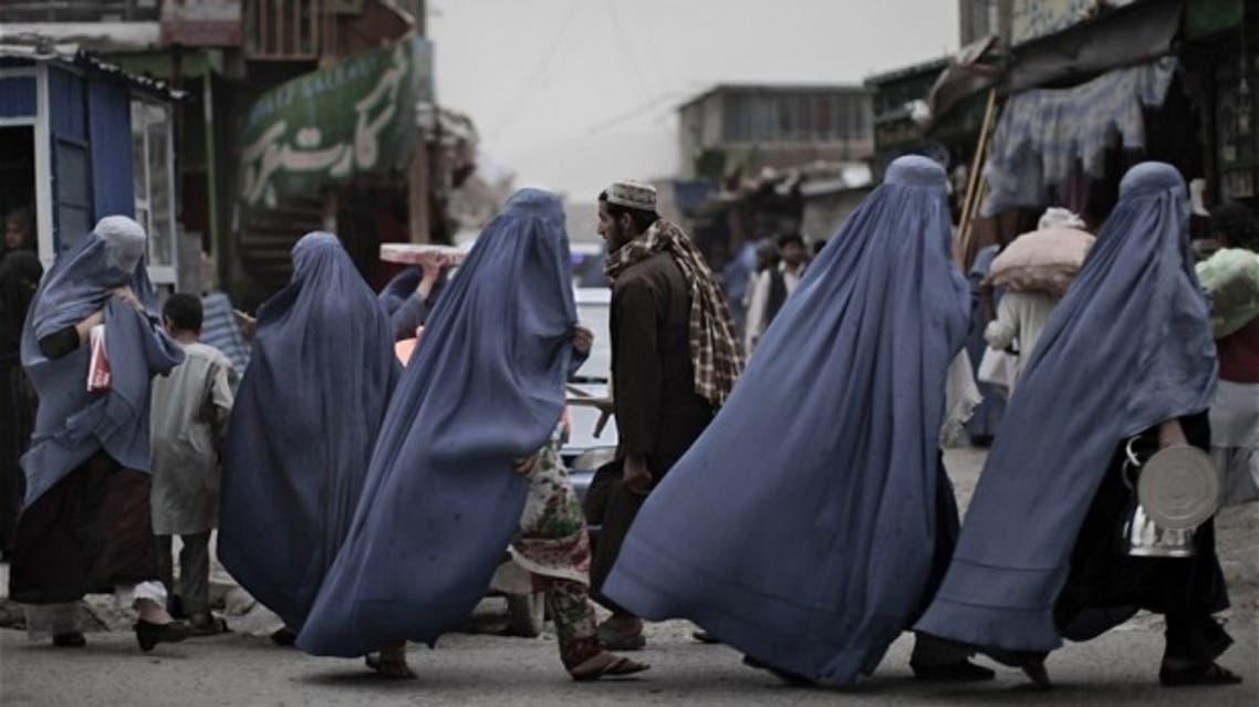 Afghan women AFP