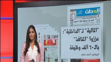 جولة الصحافة: ضاحي خلفان: لا مكان لإخوان الخليج في دبي