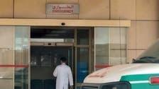 Saudi Arabia: 4 more deaths from MERS virus
