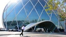 Abu Dhabi's Aldar awards $1.1bn contract to Arabtec venture