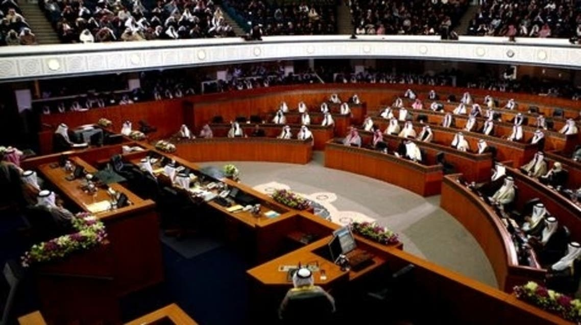 Kuwait AFP