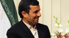 Iran court summons Ahmadinejad over Larijani complaint