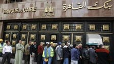 Egypt investment minister aims for 7% growth in two years