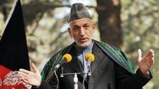 اغتيال أحد أقارب كرزاي بهجوم انتحاري في أفغانستان