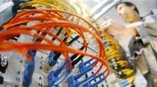 Lebanese start-ups seek tech boom