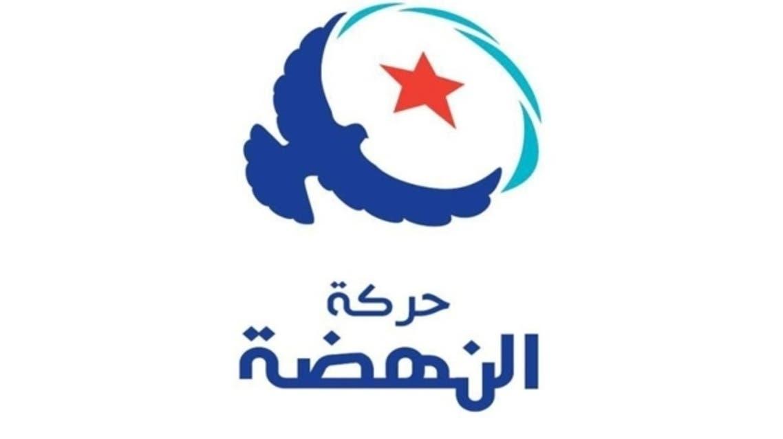 شعار حزب النهضة التونسي