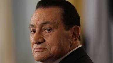 مبارك يتغيب عن الشهادة بمحاكمة مرسي ومحاميه يوضح
