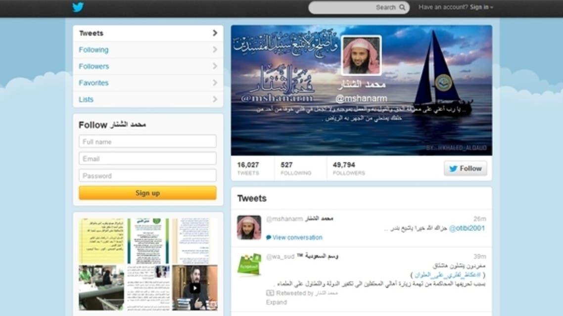 الداعية محمد الشنار تويتر twitter
