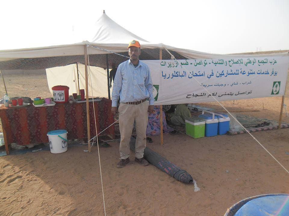 موريتانيا 2