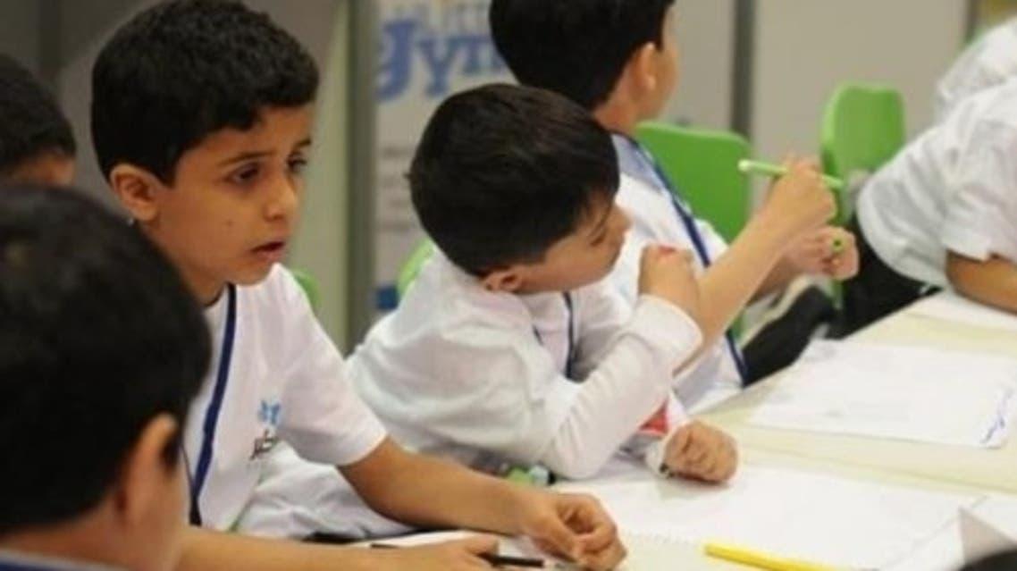 أطفال سعوديون