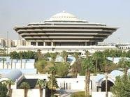 #الداخلية_السعودية: القبض على مطلوب أمني بالقديح