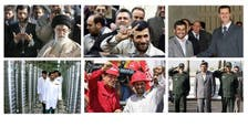 Goodbye Ahmadinejad: Remembering the gaffes and diplomatic blunders