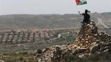Minister: Israel has frozen new building in settlements