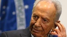 الرئيس الإسرائيلي السابق بيريز يعاني مشاكل بالقلب