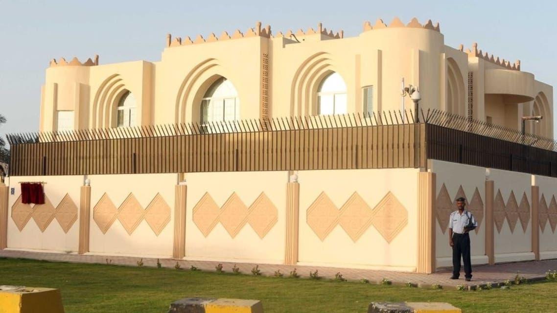 Taliban office Qatar AFP