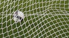 FIFA: Under-20 World Cup upbeat despite Turkish demos