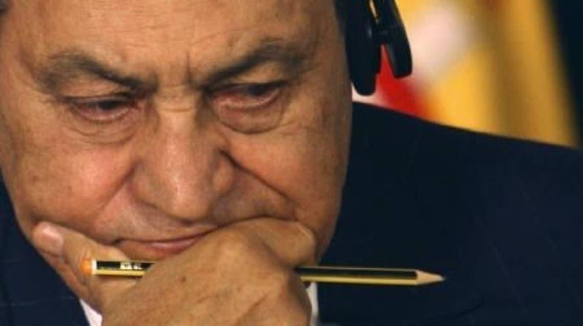 mubarak reuters