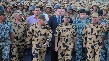 الجيش المصري يعلن الحياد أثناء تظاهرات 30 يونيو