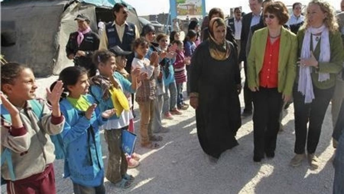 refugee students