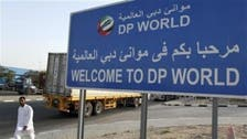 DP World extends maturity on $1bn loan for additional year