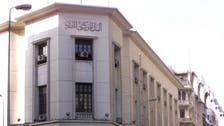 Egypt's current account deficit narrows after trade, tourism boost
