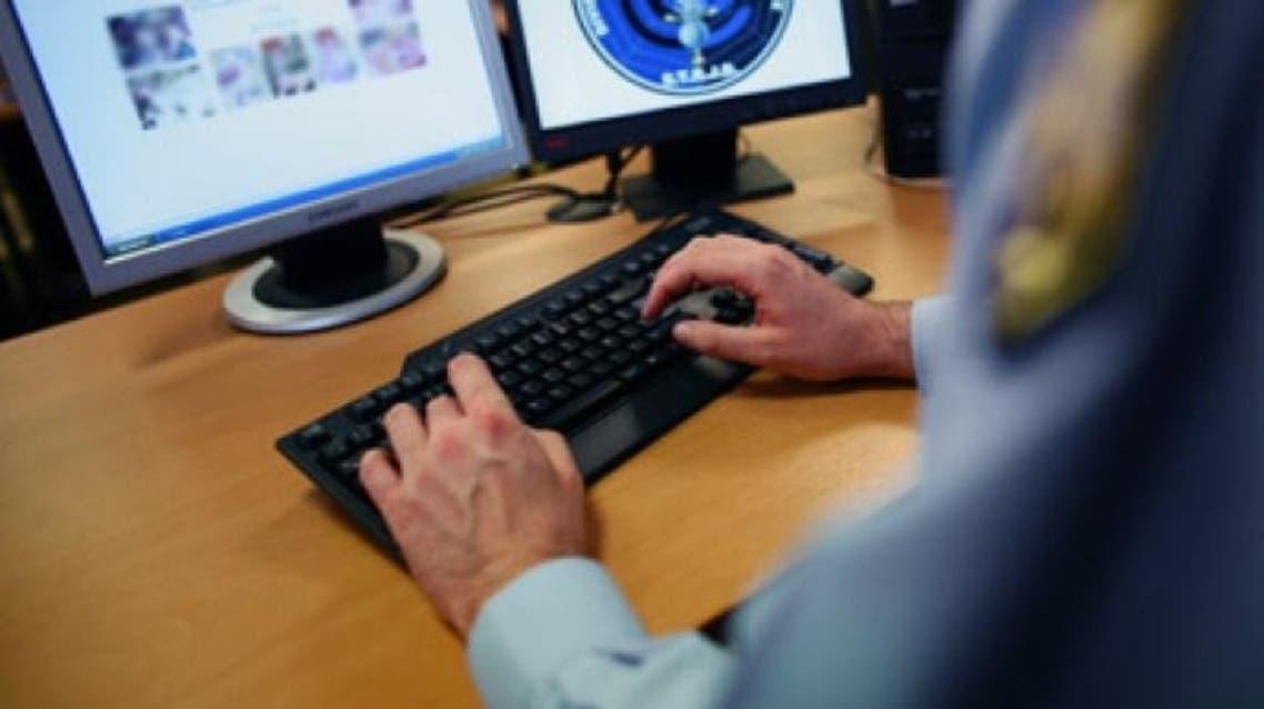 internet surveillence