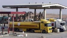 Iraqi Kurdistan gives Turkish company six oil exploration blocks