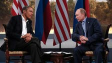 Obama to set new agreement to cut Russian, U.S. nuclear weapons