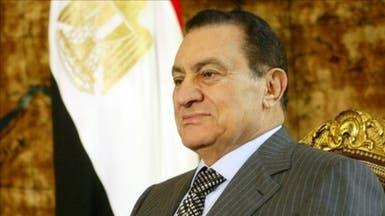 مبارك حراً لأول مرة منذ ثورة 25 يناير