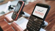 Egypt's Orascom Telecom drops bid to buy Wind Mobile