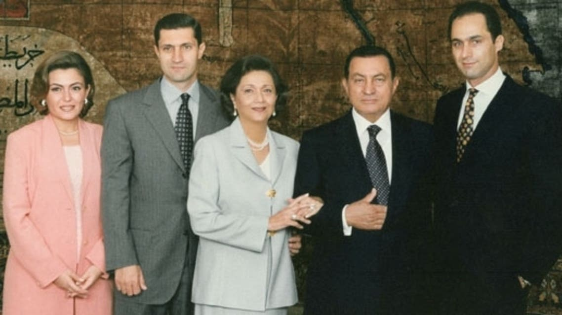 Mubarak Family (File: AFP)