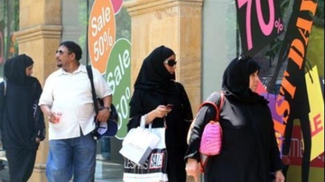 لندن - سياح عرب 2