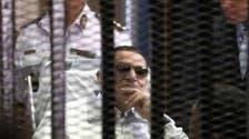اليوم.. استئناف محاكمات مبارك وبديع وطلاب الأزهر