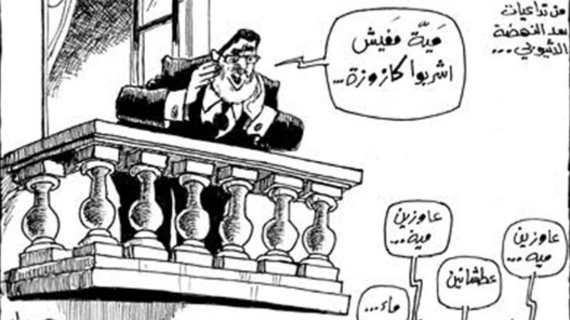 حبيب حداد - الحياة