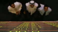 Gulf markets to outperform Asia in drop caused by Fed