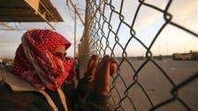 Gaza 'collaborator' sentenced to death, says Hamas