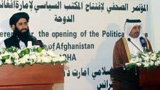 احتمال آغاز مذاکرات صلح حکومت افغانستان با طالبان