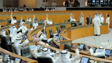 Kuwait sets parliamentary by-elections date