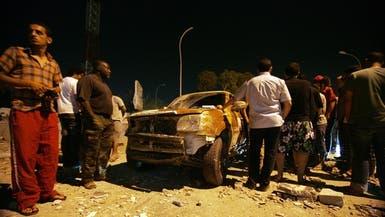 نسف مركز للشرطة في مدينة بنغازي دون إصابات