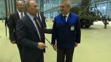بوتين يزور مصنع صواريخ إس300 المزمع إرسالها لدمشق