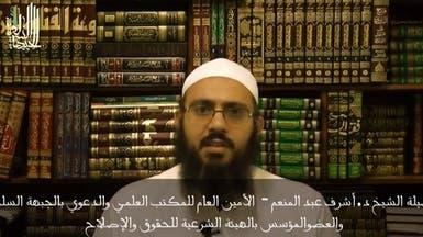 عضو بهيئة شرعية مصرية يجيز قتل معارضي مرسي