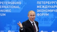 Russia, China sign $270 billion oil deal
