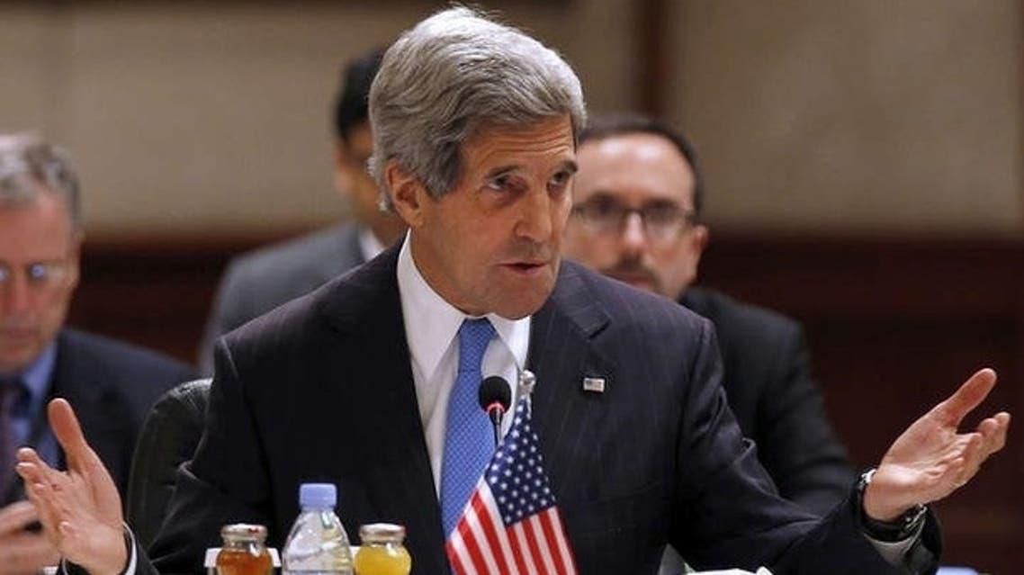 Kerry+AFP