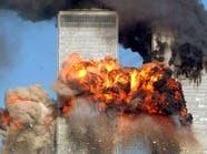 كيف يفهم جيل فيسبوك الأميركي أحداث 11 سبتمبر؟